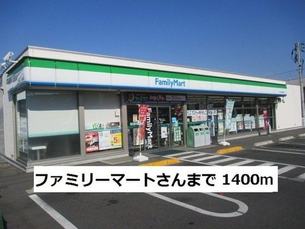 岡山県岡山市東区鉄