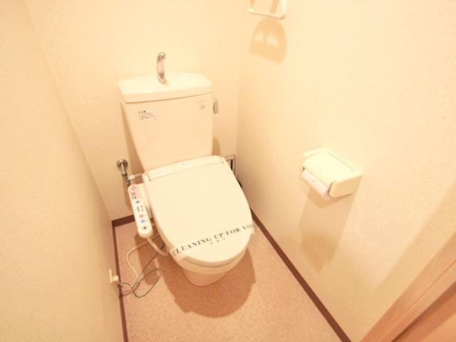 エールマンスリー幟町 参番館 1K トイレ