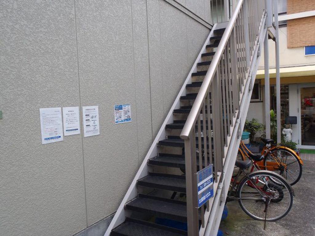 広島県広島市南区宇品東7丁目 階段