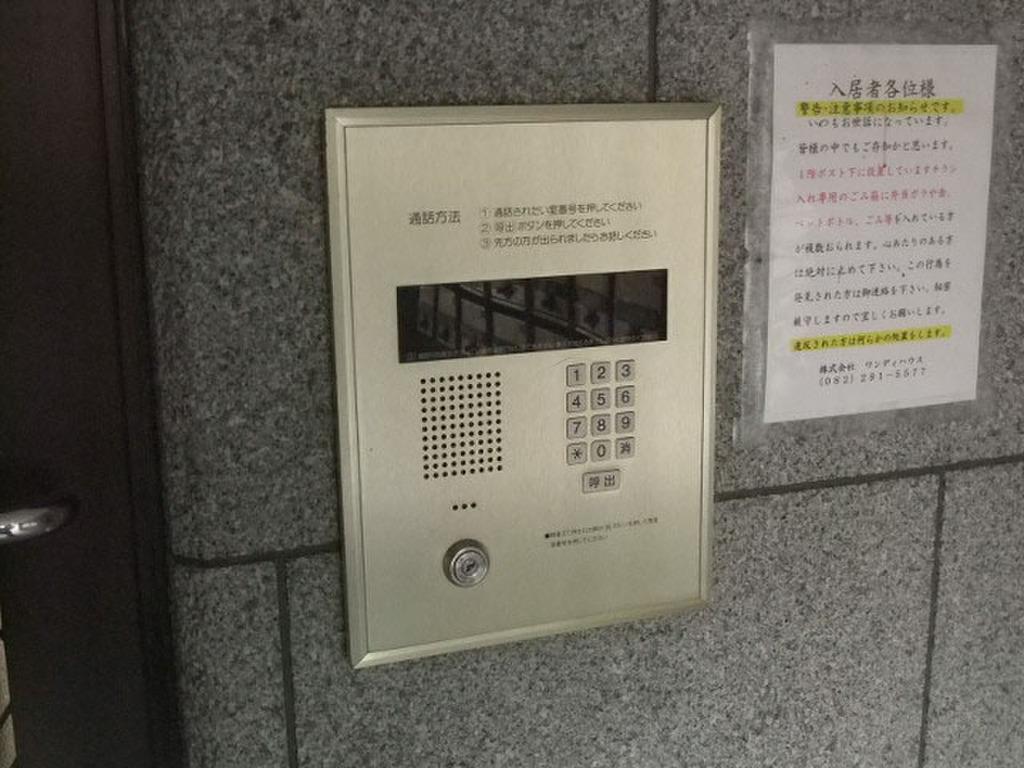 HIROSHIMA KENHIROSHIMA SHI ASAMINAMI GION2丁目 オートロック
