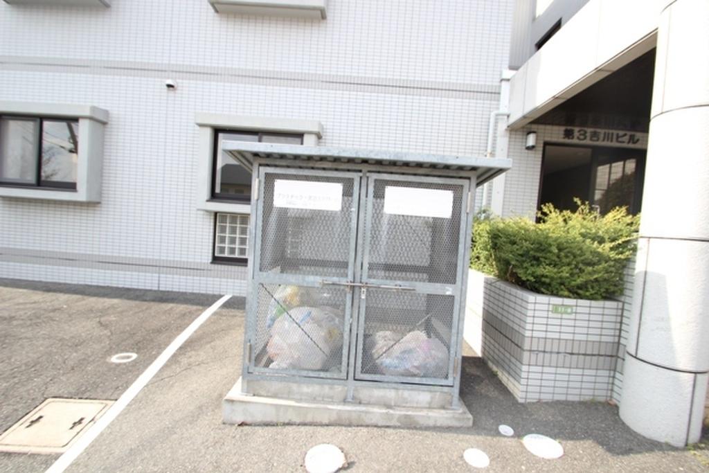 広島県広島市東区中山上2丁目 ゴミ置き場