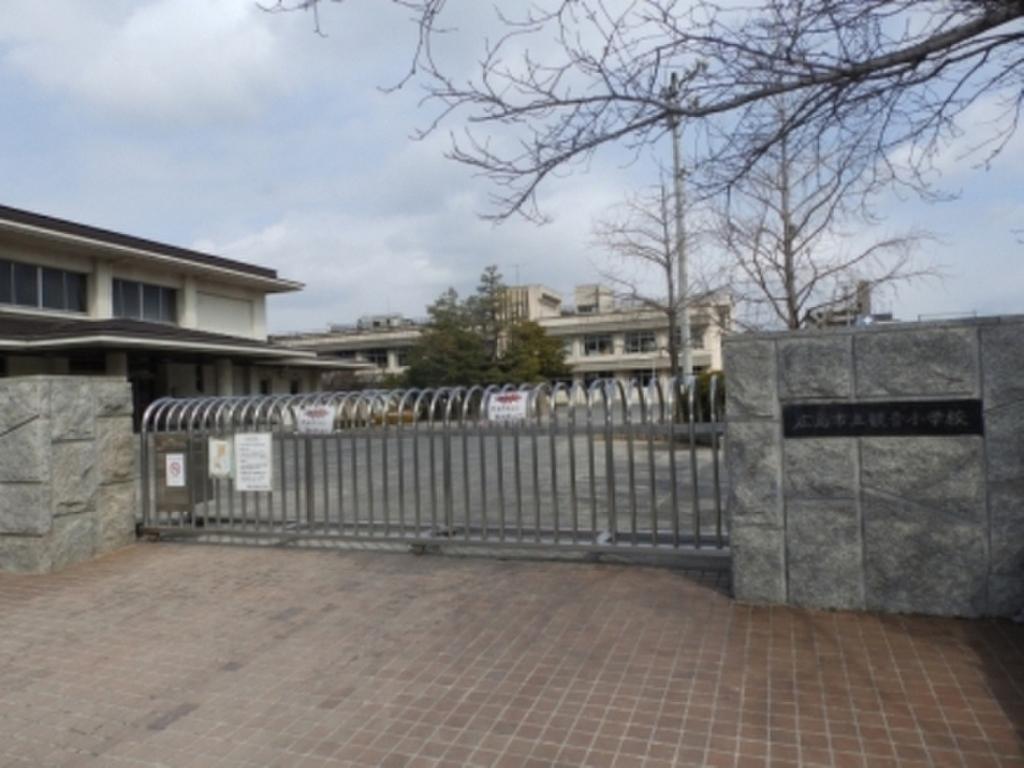 HIROSHIMA KENHIROSHIMA SHI NISHI KUKANON HOMMACHI2丁目