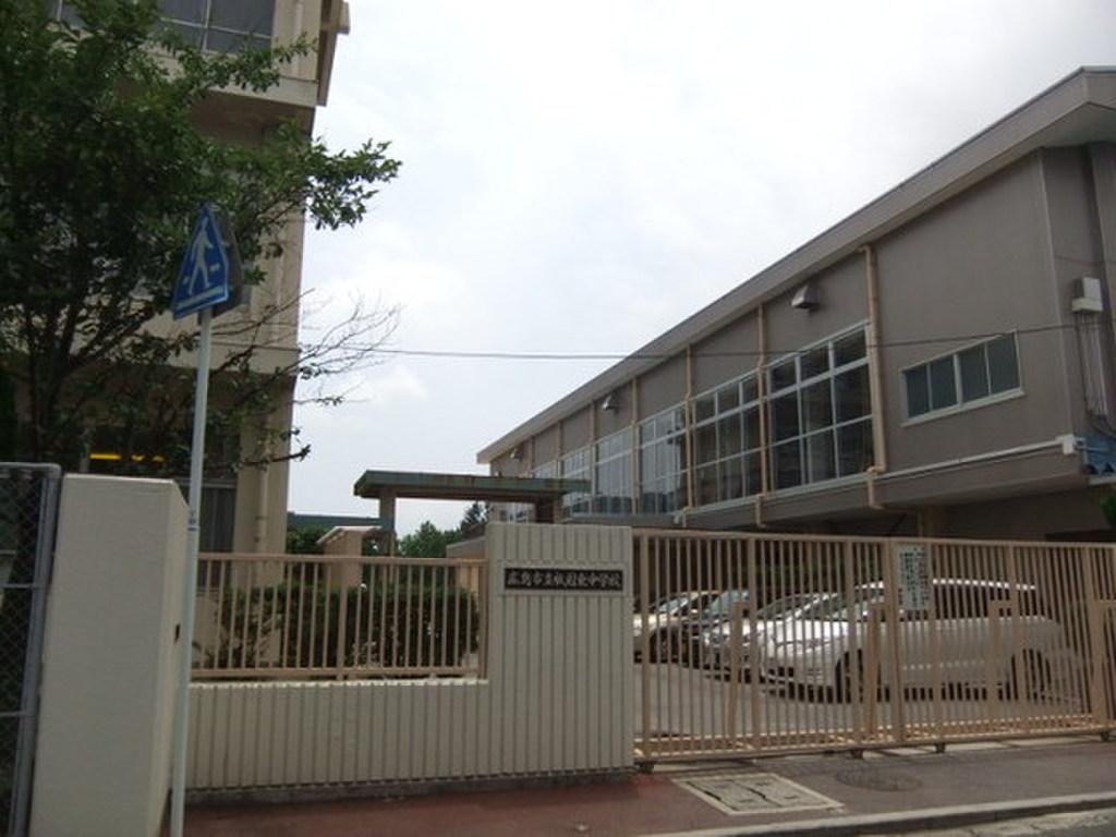 祇園東中学校