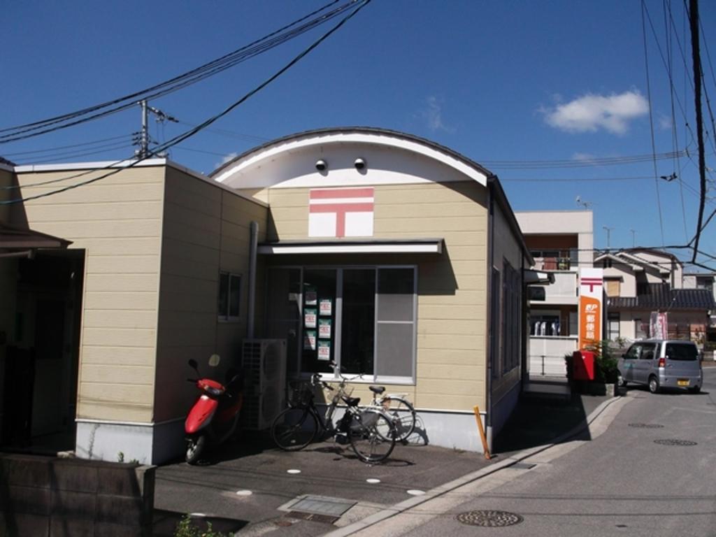 東野郵便局